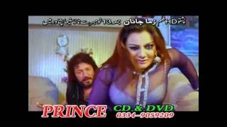 getlinkyoutube.com-Shakeela Pashto New Film Song 2016 Ma K Da Zwane Nasha Da Film Zama Janan
