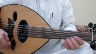 getlinkyoutube.com-تعليم اغنية هبت رياح الصيف   0509145790
