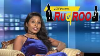 Rubaroo -Sandhya Bhandari Nikita Gokhale