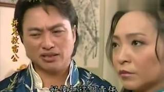 getlinkyoutube.com-拼鬼救雷公