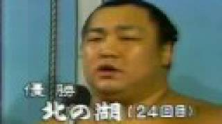 getlinkyoutube.com-昭和59年夏場所13日目 北天佑 対 隆の里