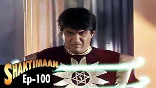 Shaktimaan - Episode 100