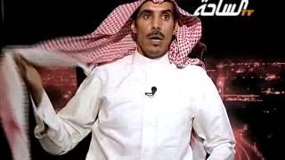 getlinkyoutube.com-برنامج | ليلة خميس | الشاعر سعود القت | الجزء الأول
