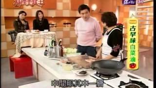 getlinkyoutube.com-古早味白菜滷食譜