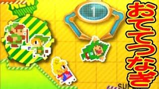 getlinkyoutube.com-【2/25】チンクルとお手手つないで♪ 3DS UFOキャッチャー バッジとれーるセンター実況 どうぶつの森果物台・ゼルダキャラマリオ台
