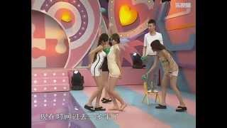 getlinkyoutube.com-Chinese TV Game Show 3