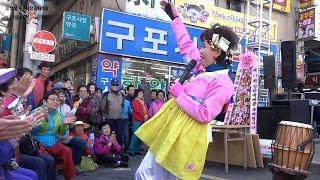 getlinkyoutube.com-품바 설녹수 -  안동역에서 & 난타 (2015, 구포시장 장터축제)