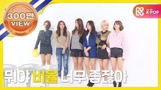 getlinkyoutube.com-주간아이돌 - 173회 AOA 방송댄스왕 /AOA Dancing Queen