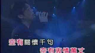 钟镇涛-今天我非常寂寞.flv