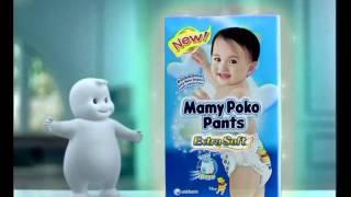 getlinkyoutube.com-Mamy Poko Pants   Soft Touch 30