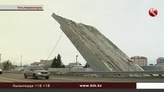 getlinkyoutube.com-Мост, который рухнул вместе с рабочими, перестали ремонтировать