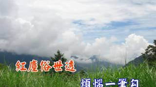 getlinkyoutube.com-蘭花草卡拉OK版