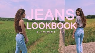 Mom Jeans Lookbook || summer 2016