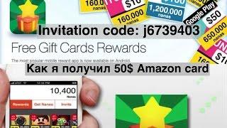getlinkyoutube.com-Как я получил $50 Amazon gift card(Не развод !!!) App Nana / AppJoy (2015) -invitation code:j6739403