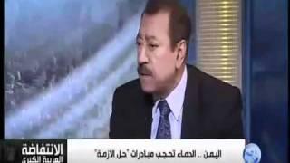 getlinkyoutube.com-اعتراف خطير للرئيس علي صالح لعبدالباري عطوان.