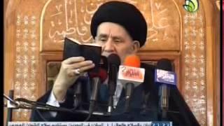 getlinkyoutube.com-السيد مرتضى القزويني - وجاءت سكرة الموت - للكافرين - تفسير القرآن الكريم