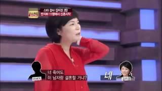 getlinkyoutube.com-스타특강쇼 김미경 - 김미경의 남자 고르는 법