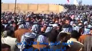 getlinkyoutube.com-محمد هلال بلاسم الياسين