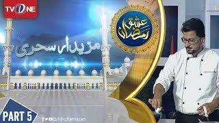 Ishq Ramazan | 2nd Sehar | Mazedar Sehri | TV One 2018