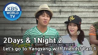 getlinkyoutube.com-2 Days & 1 Night -- Let's go to Yangyang with friends! Part.1 (2013.09.29)
