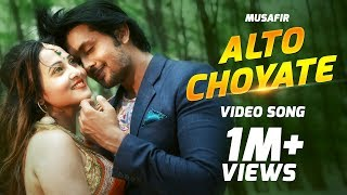 getlinkyoutube.com-Alto Choyate - Imran | Musafir (2016) | Full Video Song | Arifin Shuvoo | Marjan Jenifa