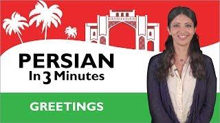 getlinkyoutube.com-Learn Persian - Persian in Three Minutes - Greetings
