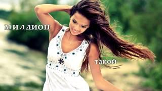 getlinkyoutube.com-LOLA - Лучший из мужчин (ХИТ 2013)