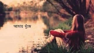Chime   Mone Koro Album Chachir Dukkho gQIwy5BluXc