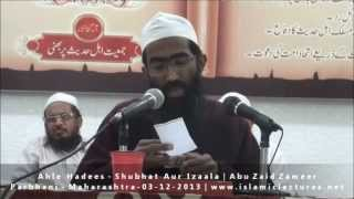 getlinkyoutube.com-Tableegi Jamat se Ahle Hadees tak ka safar   Abu Zaid Zameer