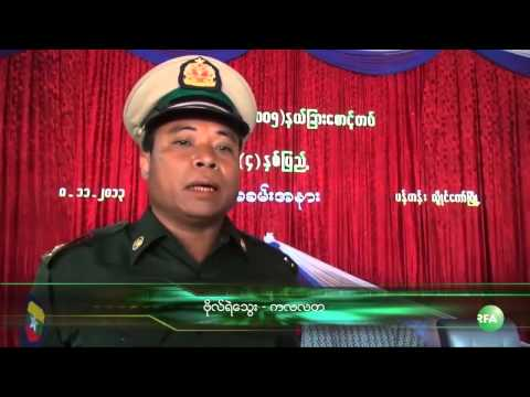 Fourth Anniversary of KNPLF Forming Border Guard Force