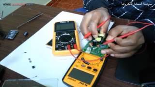 getlinkyoutube.com-تعليم الإلكترونيك للمبتدئين الحلقة 2 - جهاز قياس العناصر الالكترونية