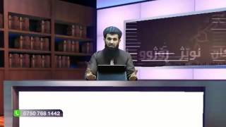 getlinkyoutube.com-د.عبد اللطيف أحمد تەواوی بەرنامەی وەڵامی بینەران(دادپەروەری لە ئيسلامدا) 2016/10/22