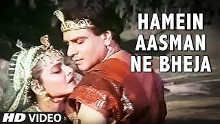 getlinkyoutube.com-Hamein Aasman Ne Bheja Full HD Song | Sheshnaag | Jitendra, Rekha