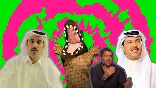 التمساح الحلقة ٨١: الوائلية الحبو بعضية | Temsa7LY