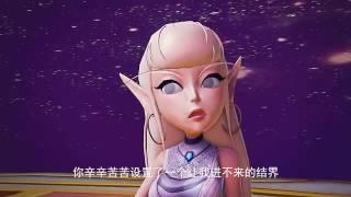 getlinkyoutube.com-[I am MT season 7 我叫MT第七季]10 勇气!战士的信仰!(本季完)