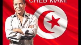 getlinkyoutube.com-Cheb Mami - galbi galbi - NOUVEL ALBUM 2014