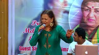 Shaam Hai Dhuaan Dhuaan by Poornima at Jashn Lata Special