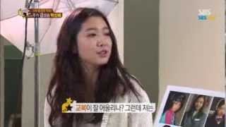 getlinkyoutube.com-SBS [한밤의TV연예] - 박신혜, 밥 한번 먹자