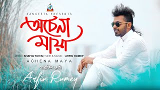 getlinkyoutube.com-Ochena Maya - Arfin Rumey | Sangeeta official