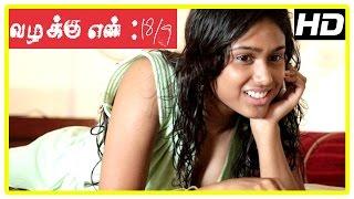 getlinkyoutube.com-Vazhakku Enn 18/9 Tamil Movie | Manisha Yadav date with her lover | Sri | Urmila | Balaji Sakthivel