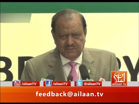 Ceremony Award of 3000 scholarships to Afghan National Students   President Mamnoon Hissain Speech  08-02-2017