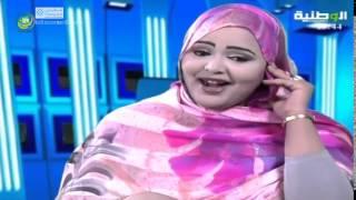 getlinkyoutube.com-اغنية : مان لاه نقولكم باي حتى لجاتني لاكشمي باي - اغلانة بنت آب