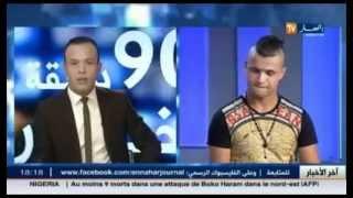 getlinkyoutube.com-Cheb Nadir Sur Ennahar TV 2015