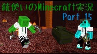 getlinkyoutube.com-【Minecraft】銃使いのMinecraft実況 Part15 【ゆっくり実況】
