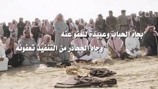 getlinkyoutube.com-نخوة القحاطين لخويهم السجين عبدالعزيز الصخيبري الدوسري ـ أداء سعود ال جميح