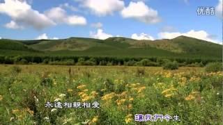 getlinkyoutube.com-[Eng/Hmong Subbed]: Laj Tsawb (邹兴兰) - 草原情歌 (Nkauj Sib Hlub Teb Tshav Nyom / Grasslands Love Song)