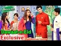 EID Celebration with Parineeti Chopra & Aditya Kapoor on zeetv Qubool Hai 16th July 2014 EPISODE