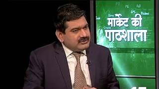 Market Ki Pathshala : How to pick winning stocks