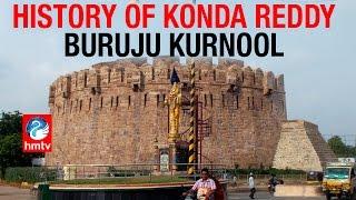 getlinkyoutube.com-History of Konda Reddy Burz Kurnool | HMTV News