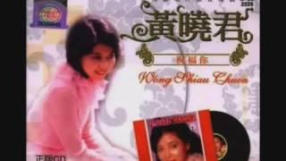 getlinkyoutube.com-2004年  丽风唱片 - 黄晓君之歌 (36 首)